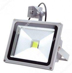 Led reflektor 20W IP66 hideg fehér mozgásérzékelős